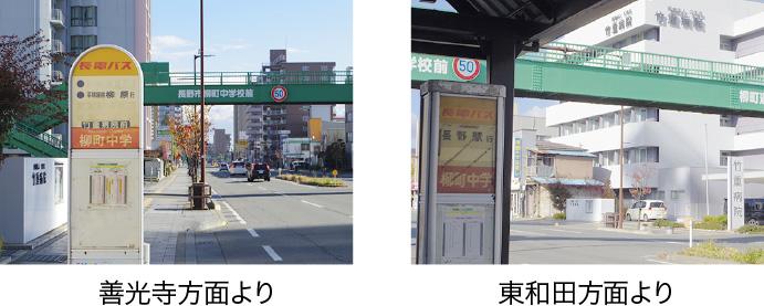 長野市の治療院オステオパシークリニック・リンク